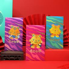 生肖虎刺繡利是封 (R028)