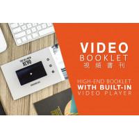 視頻書刊 VideoBook
