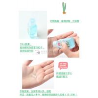 免水洗消毒搓手液