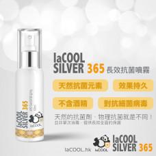 laCOOL SILVER 365 銀粒子長效抗菌噴劑100ml
