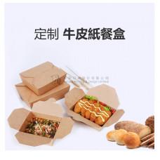 一次性外賣餐盒