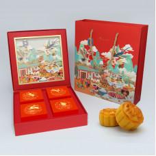 中秋月餅精裝禮盒 (4個裝)
