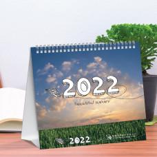 座枱月曆(CA051)