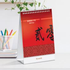 座枱月曆(CB002)